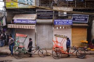 Chawri Bazar 1