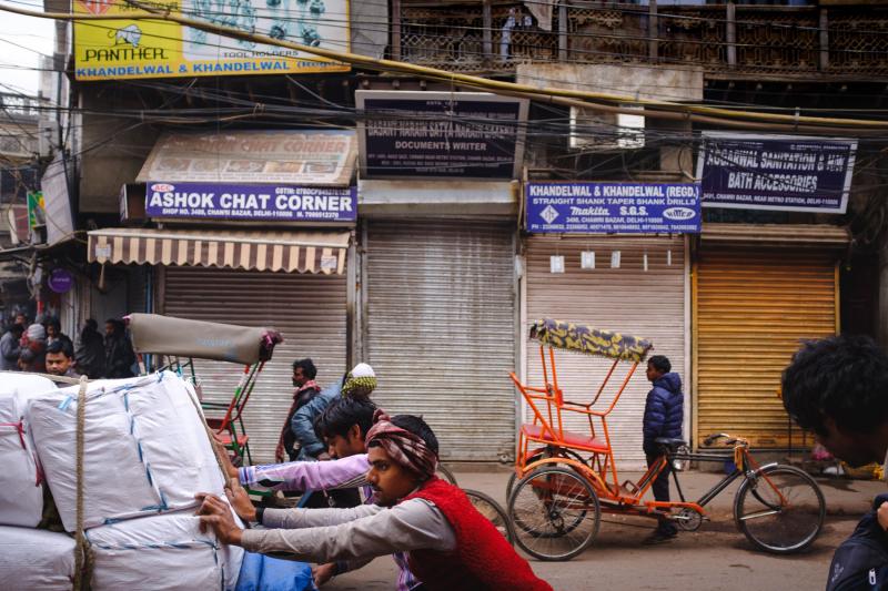 Chawri Bazar 2