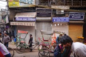 Chawri Bazar 3